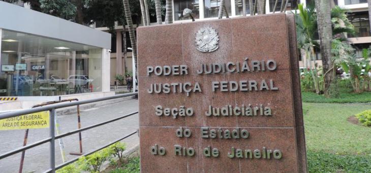Imagem fachada do foro da Av Venezuela
