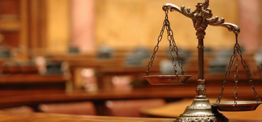 Participe da Pesquisa sobre Formulação de Metas Nacionais do Poder Judiciário – 2020